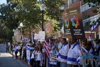 PRO ISRAEL DEMONSTRATIONS